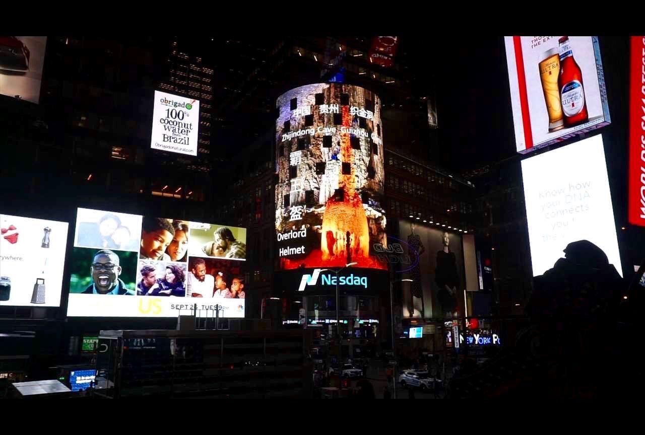 厉害了!织金洞惊艳亮相美国纽约时代广场